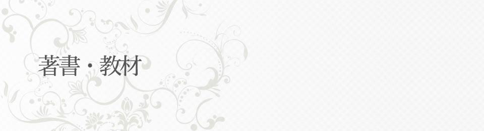 まきのゆみの著書の紹介と教材ダウンロード