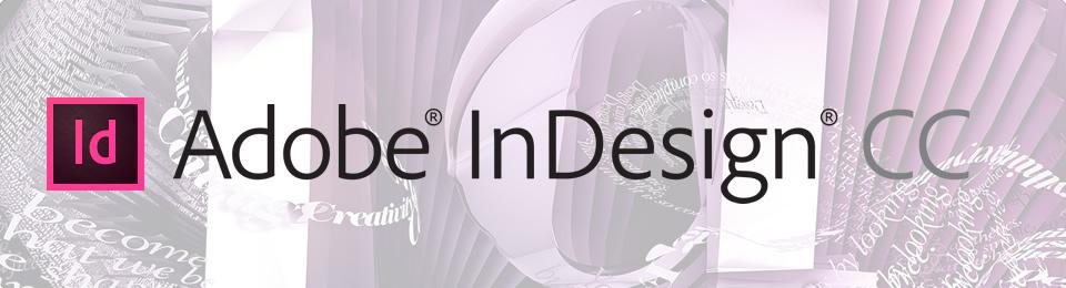 InDesign講座(縦組み編)