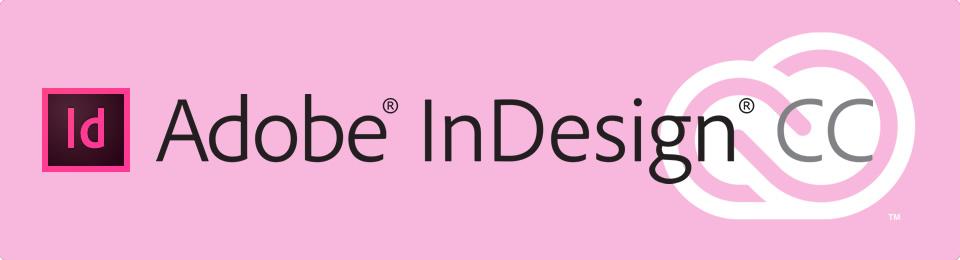 InDesign講座(横組み編)