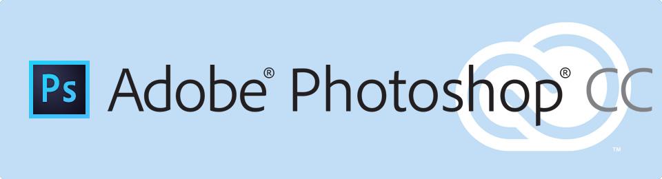 Photoshop基礎講座