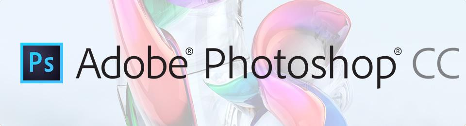 Photoshop応用講座